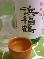 Junmai_Hamafukutsuru.jpg