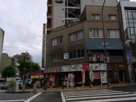 Kobe_Luckycat.jpg