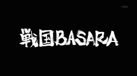 basara 25 (111)