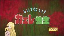 sayonara 4 (9)_ks