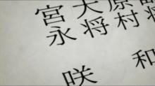 saki20 (47)