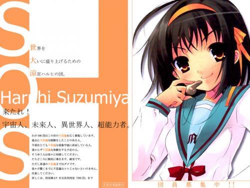 haruhi091013 (5)