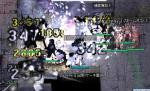 2006_11_11_004.jpg