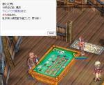 2007_01_13_011.jpg