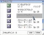 2007_05_19_005.jpg