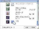 2007_06_12_002.jpg