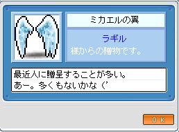 2005-10-24-1
