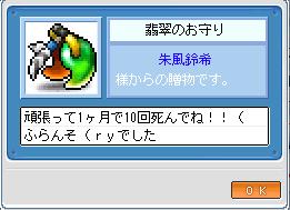 2005-11-6-1