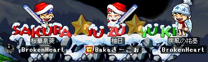 2005-12-24-1