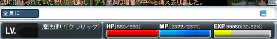 2005-12-6_1