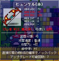 2006-2-11_3