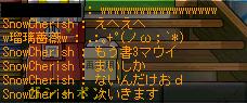 2006-2-21_8
