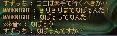 tw-2006-4-3_3