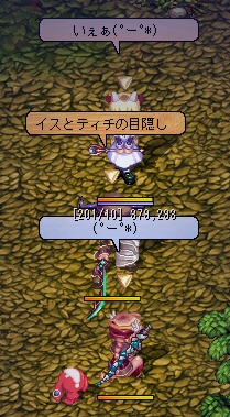 tw-2005-9-29-1