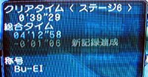 20050505_009.jpg