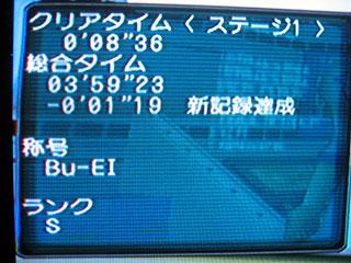 20050618_001.jpg