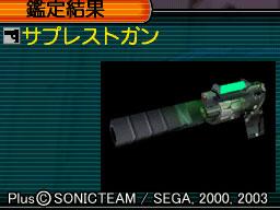 20051030pso002.jpg