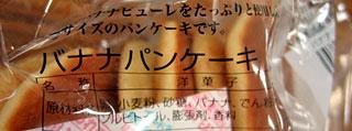 20060529_b002.jpg