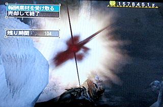 20060610_mh003.jpg