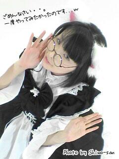 20060611_ichigo003.jpg