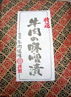 20060617_004.jpg