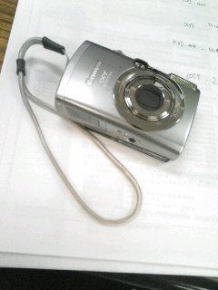 20060814093302