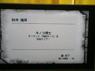 20070210104239