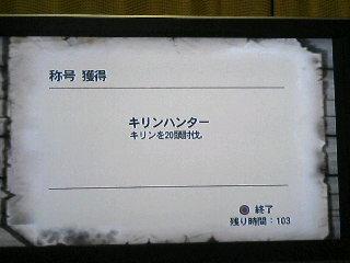 200704270911202