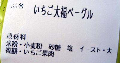 20070614_001.jpg