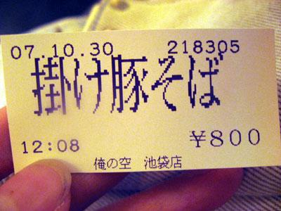 20071030_001.jpg
