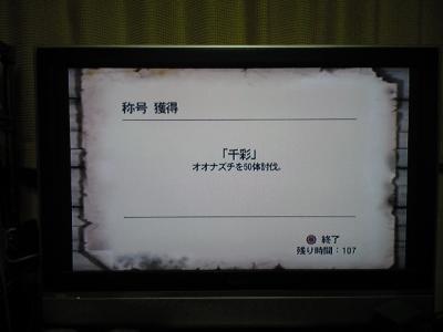 20080306181430