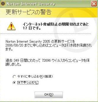 anti_virus.jpg