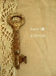 tenori展