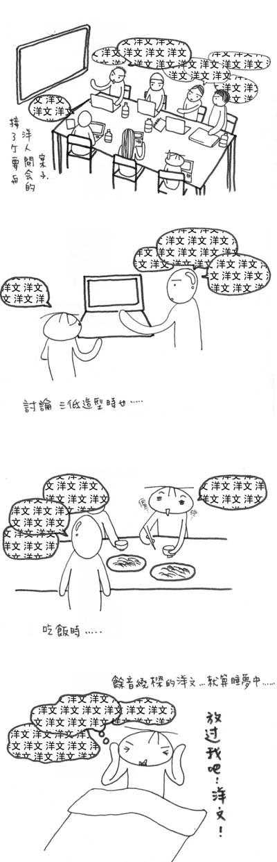 080515-kid.jpg