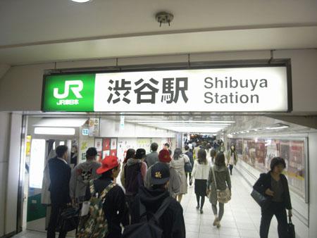 東京ライブ 23