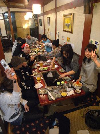 東京熱湯 4