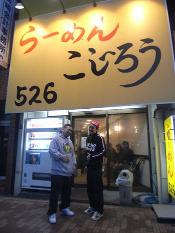 東京熱湯 21