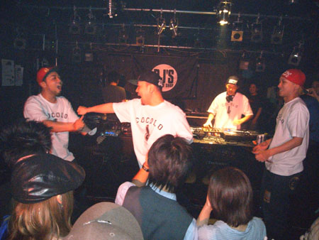 DMC 8