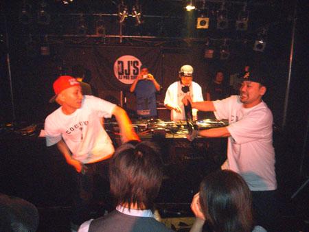 DMC 9