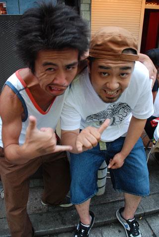 横須賀 6