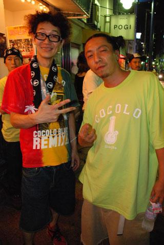 横須賀 9