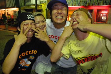 横須賀 10
