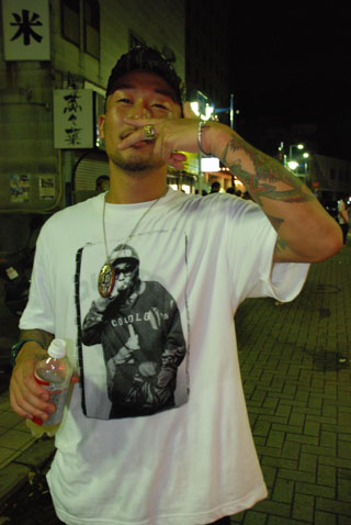 横須賀 11