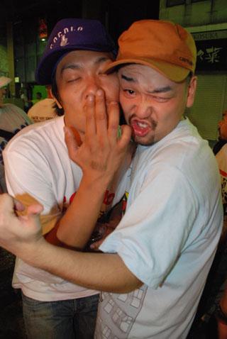 横須賀 12