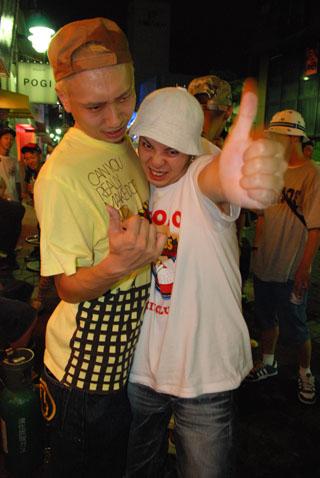 横須賀 14