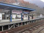 神岡鉄道1