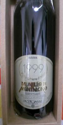ブルネッロ・ディ・モンタルチーノ1999