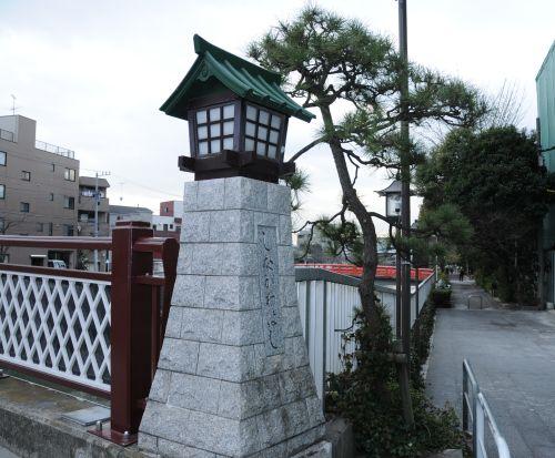 91 品川橋