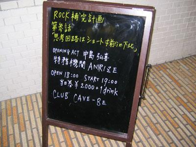 anirize_notice.jpg