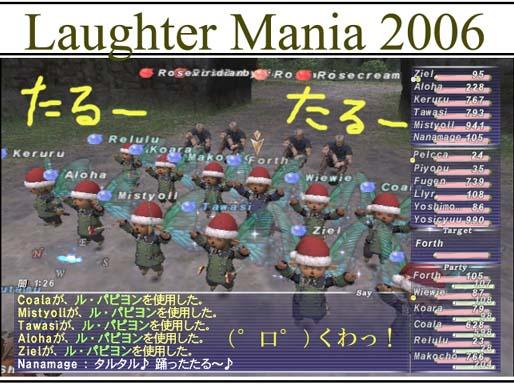 lm2006_top_003.jpg